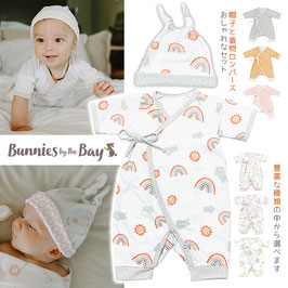 帽子付き!赤ちゃんの着物ロンパース