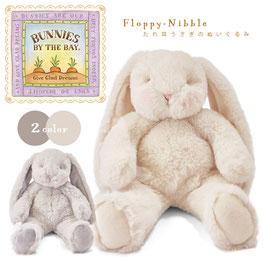 Floppy-Nibble たれ耳うさぎのぬいぐるみ