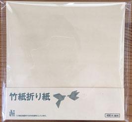 竹紙折り紙 100枚セット