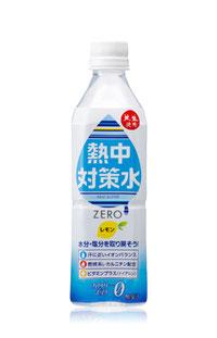 熱中対策水レモン味 500ml×24本/箱