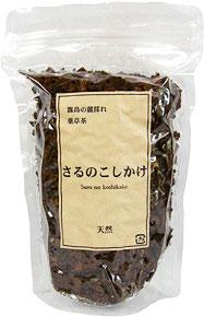 国産100%「サルノコシカケ茶」70g×3袋/箱