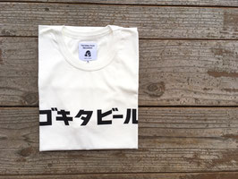 TACOMA FUJI RECORDS(タコマフジレコード) ゴキタビール Tee