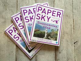 PAPERSKY(ペーパースカイ) Magazines  #53(SHODOSHIMA  hike)