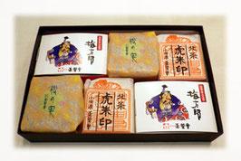 銘菓詰合せ(1000~2500円)