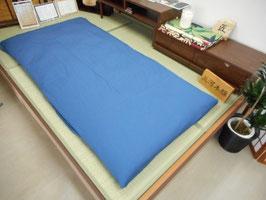 一級寝具技能士(愛知県知事賞受賞)の手作りの木綿敷き布団(無地2 ブルー)(納期 約1ヶ月程)