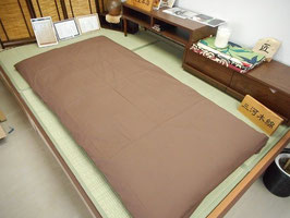 一級寝具技能士(愛知県知事賞受賞)の手作りの木綿敷き布団(無地4  茶)(納期 約1ヶ月程)