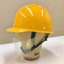 ヘルメット取付型 軽量マウスシールド (2サイズ展開)