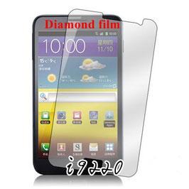 SamsungI9220 Diamond film