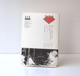 『mysm+Y』vol.1 創刊号