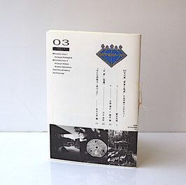 『mysm+Y』vol.3