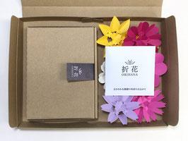 折花ギフトボックス