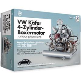 VW BEETLE ENGINE KIT 67038