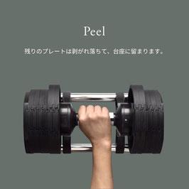 Flexbell  32kg2個