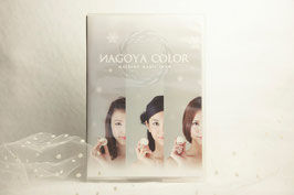 macaron magic snow [DVD]
