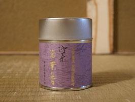 """Pine of the Summit"" Matcha・thick tea grade (koicha)"