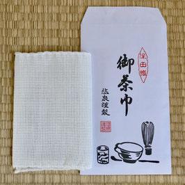Chakin - Hoda Weave (Pack of 5)