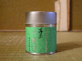 """Time-honoured Friend"" Matcha・thin tea grade (usucha)"
