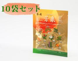 【限定】芳泉 マイルドタイプ(30g)お試し1包入 ×10袋セット