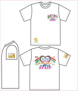 ハワイLOVEフェスティバルin相模大野開催記念STAFF TシャツM 完売