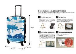 商品名アロハスーツケース Lサイズ 10日前後完成