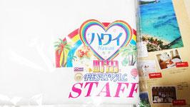 ハワイ町田フェスティバル開催記念STAFF Tシャツ XXL 送料無料