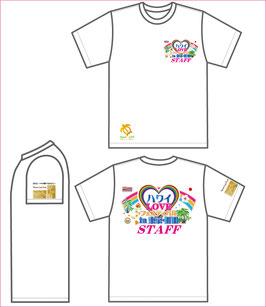 ハワイLOVEフェスティバルin町田開催記念STAFF TシャツM 完売
