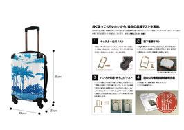 商品名アロハスーツケース 機内持ち込み可能サイズ 9日前後完成