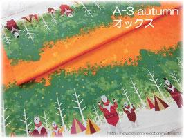 シロクマのキャンプ【オックス生地】autumn