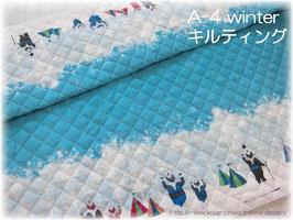 シロクマのキャンプ【キルティング生地】winter 全針タイプ