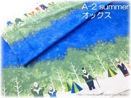 シロクマのキャンプ【オックス生地】summer