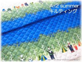 シロクマのキャンプ【キルティング生地】summer 全針タイプ