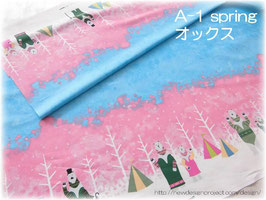 シロクマのキャンプ【オックス生地】spring