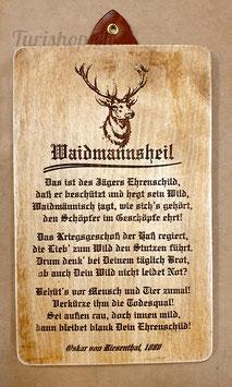 """Holzbrett """"Ehrenschild"""""""