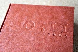 和紙の丸背上製本ノート(エンボス有/寄付付き)