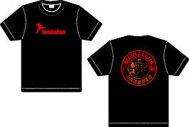T-Shirt - Yomitokan
