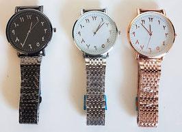 Horloge met Arabische cijfers RVS