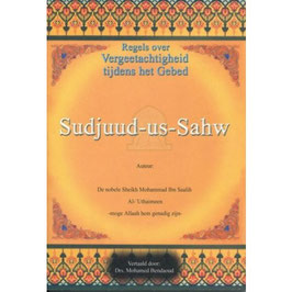 Sudjuud-us-Sahw