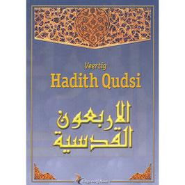 Veertig Hadith Qudsi