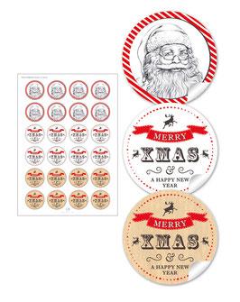 """""""Merry XMAS""""- Weihnachtsmann - gemischt"""
