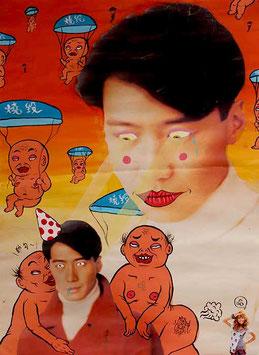"""""""MING"""" (2014)"""