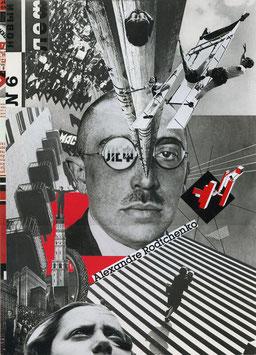 """ALEXANDRE RODCHENKO"" (2015)"