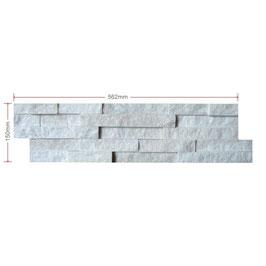White Split Faced Quartz Maxi Z Tile 600x150x8-20