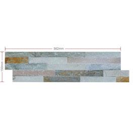 Oyster Split Faced Slate Mini Z Tile 600x150x8-13