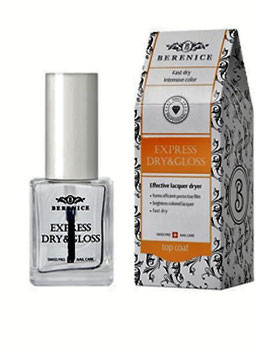 Express Nagellack 2 in 1 Express dry & gloss