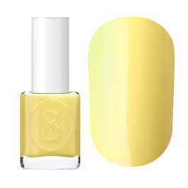 "Nagellack  "" Yellow Room"" - 49"