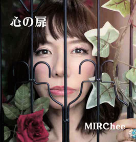 心の扉 (CD)