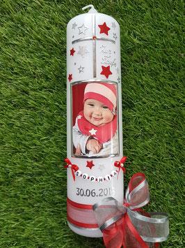 Taufkerze Kreuz & Foto TK100-1 Rot-Silber Holoflitter mit Sterne