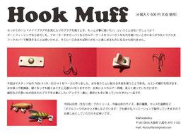 Hook Muff<定形外OK>