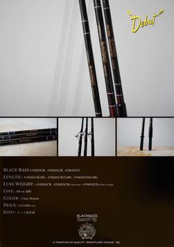 BLACK BASS (予約受付中) [送料無料サービス実施中]