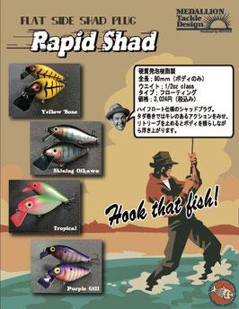 Rapid Shad<定形外OK>